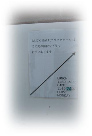 2011_1117(077).jpg