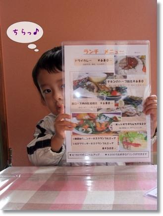 2011_1120(001).jpg