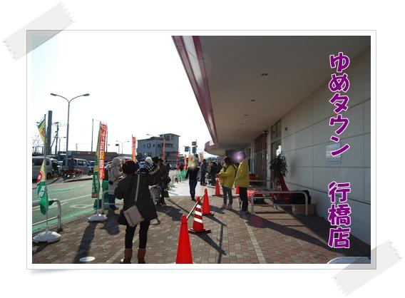 2011_1218(010).jpg