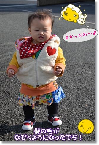 2012_0112(019).jpg