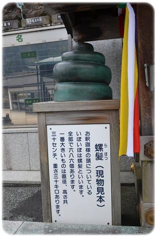 2012_0115(039).jpg