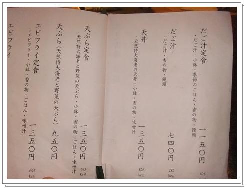 2012_0115(042).jpg