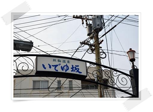 2012_0128(018).jpg