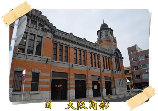 2012_0205(035).jpg