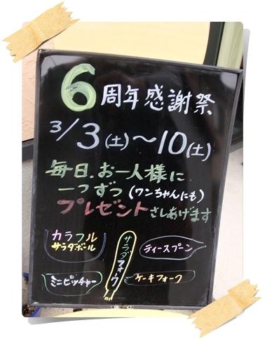 2012_0307(039).jpg