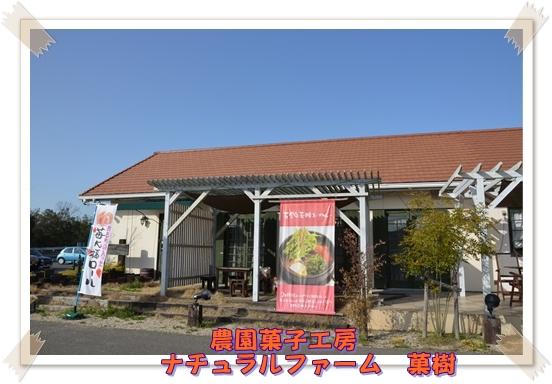 2012_0321(115).jpg