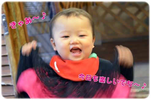 2012_0402(007).jpg