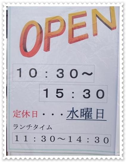 2012_0414(001)-crop.jpg