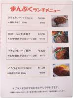 2012_0414(006).jpg