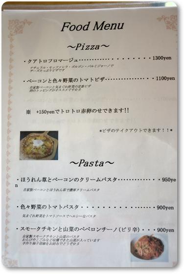 2012_0520(030).jpg