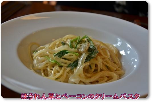 2012_0520(036).jpg