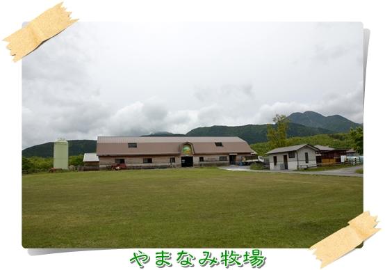 2012_0520.jpg