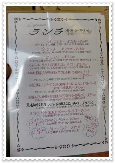 2012_0529(034)-crop.jpg
