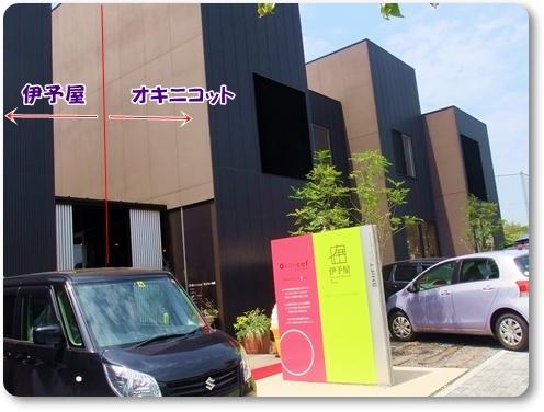 2012_0607(009).jpg
