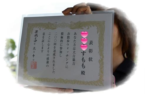 2012_0610(037).jpg