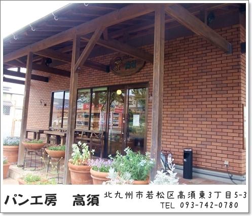 2012_0613(006).jpg