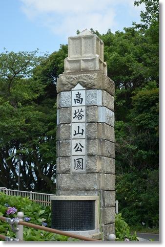 2012_0613(059).jpg