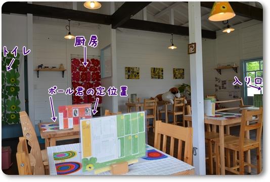 2012_0628(030).jpg