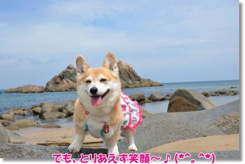 2012_0630(017)-1.jpg