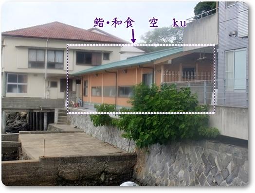 2012_0630(048).jpg