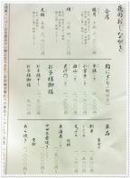 2012_0705(002)-crop.jpg