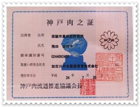 2012_0807(004).jpg