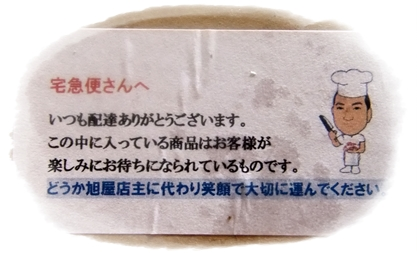 2012_0807.jpg