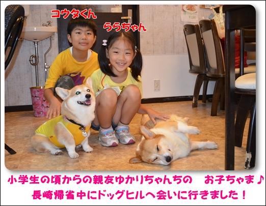 2012_0814(004)-1_20121230231209.jpg