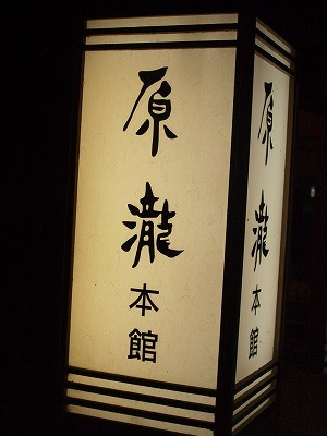s-2010_06070030.jpg