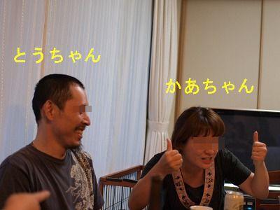 s-2010_07100045.jpg