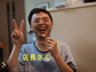 s-2010_07100051.jpg