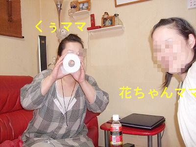 s-2010_08260003.jpg