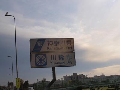 s-2010_11020008.jpg