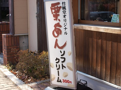 s-2010_11060060.jpg