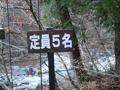 s-2010_11280049.jpg