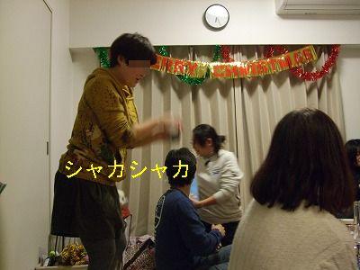 s-2010_12190108.jpg