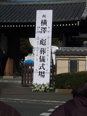 s-2011_01140006.jpg