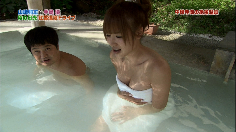 地上波ギリギリのエロス!テレビに映った芸能人の入浴シーン