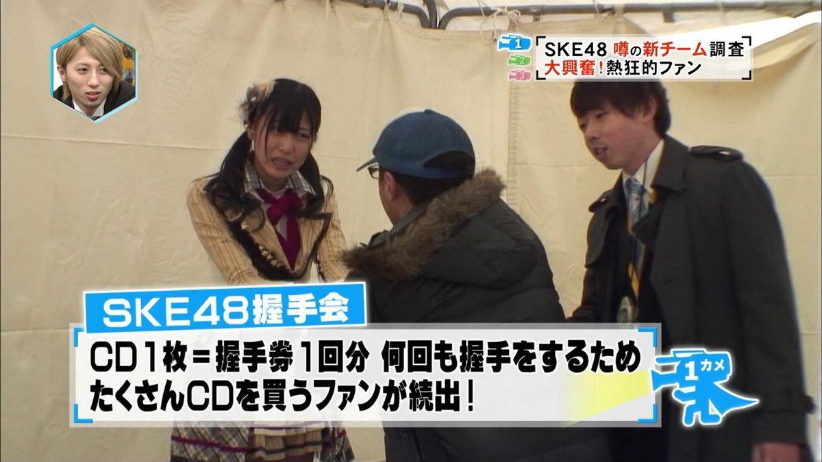 キモヲタとも嫌な顔ひとつぜず握手に応えてくれそうなAV女優の握手会