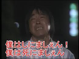 AV女優の美木ななみちゃん病院理事の娘ってwww現役音大生ってwww最初で最後のAVデビュー!ってwww
