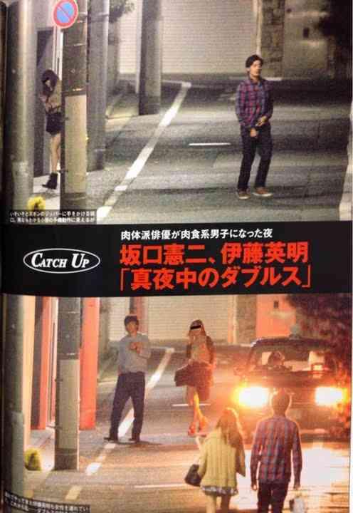 【驚愕】伊藤英明、結婚早々ナンパ3P写真が流出し大騒動wwww