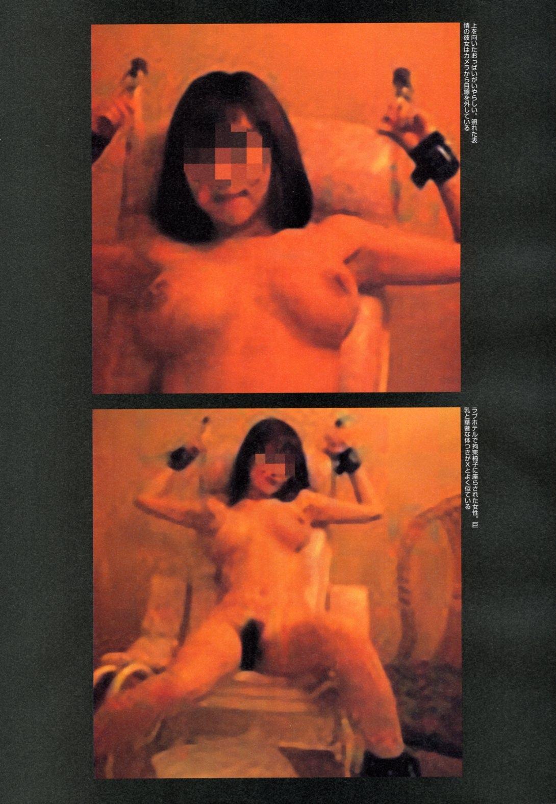 ラブホ全裸拘束プレイ写真が流出し干された童顔巨乳グラドルが今なお抜ける