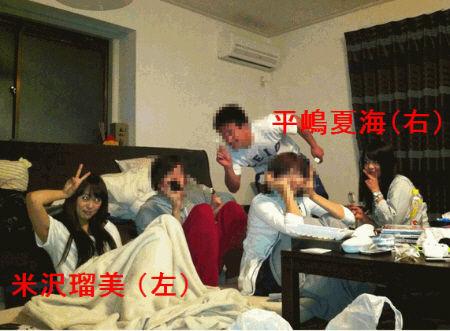 米沢瑠美こと、城田理加と平嶋夏海の写真