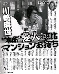 タレントの川崎麻世が、17歳年下の不倫相手をはらませる・・・「僕はハメられたんですよ!」に「ほんまカイヤ、そうカイヤ」の声