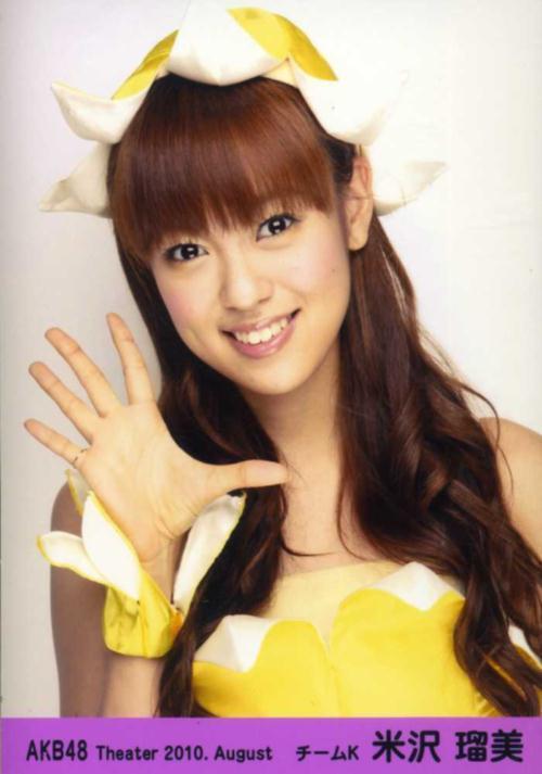 元AKB48米沢瑠美で現在はAV女優の城田理加(しろたりか)6
