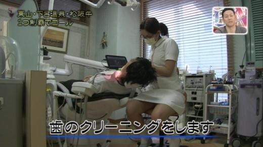 Hカップの現役歯科衛生士に中出しwwwこんなエロい歯医者あるなら毎日でも通いたいwww