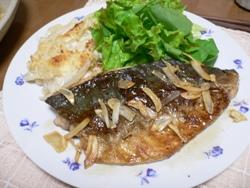 天日古代塩 レポ お魚ソテー