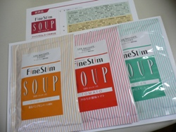 ファインスープ