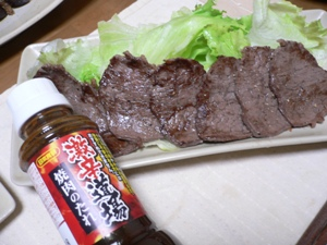 激辛道場焼き肉のたれ-2
