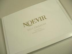 ノエビアカレンダー